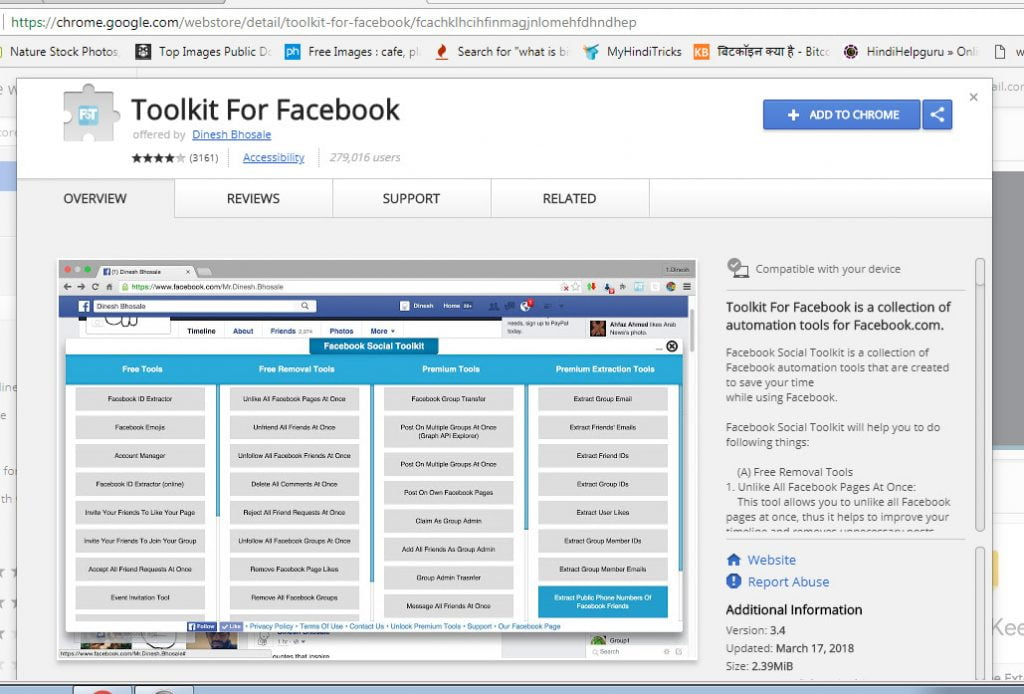 facbook social toolkit