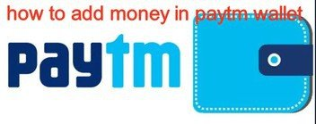 paytm wallet me money kaise add kare