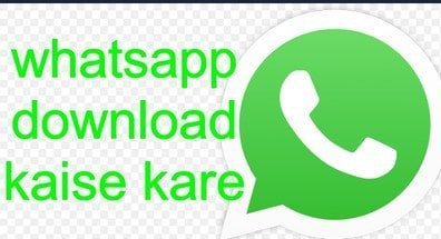 whatsapp download karne ka tarika