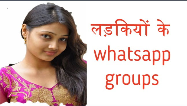 ladkiyon ke Whatsapp Group