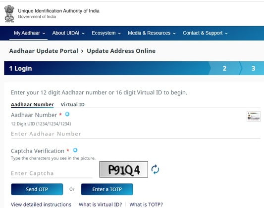 mobile se aadhar card me address update karne ka aasan tarika